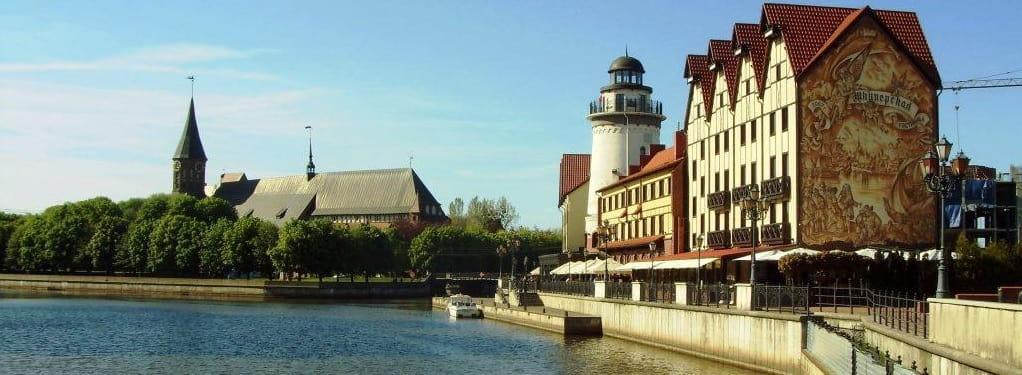 Kaliningrad/Königsberg – Spuren deutscher Geschichte
